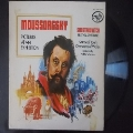 Vinilo - Moussorgsky Pictures at an exhibition